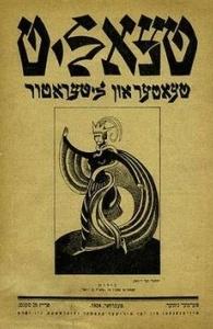 Maison de la culture yiddish - Bibliothèque Medem